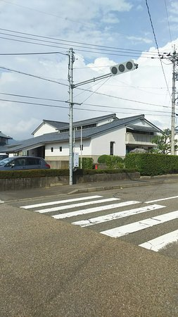 Nakano Shigeharu Memorial Literature Museum