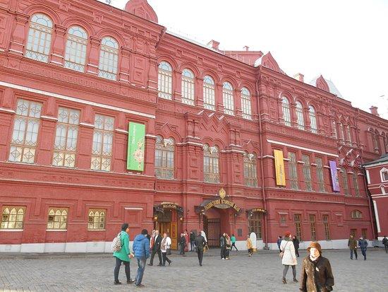Istoricheskij Muzej S Drugoj Storony Izobrazhenie Krasnaya Ploshad