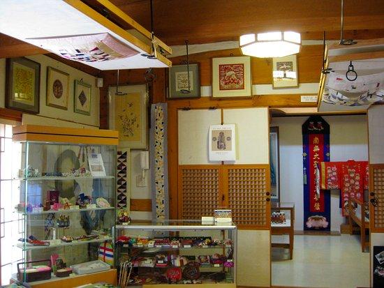 Hansangsoo Embroidery Museum
