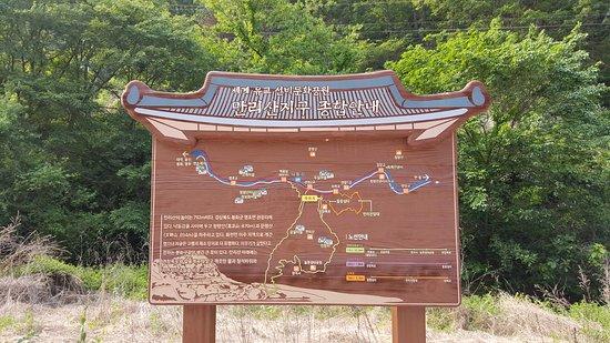 Mt. Chungryang Hiking trails