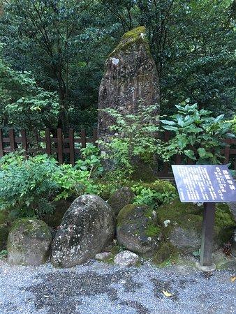 Amano Iwato Shrine : photo4.jpg