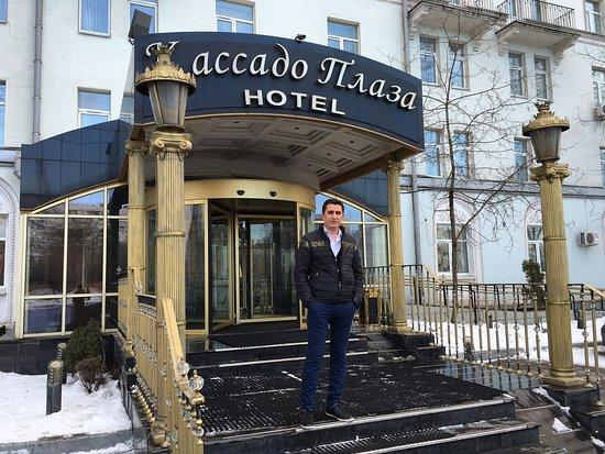 Kassado Plaza: In the kaccado hotel