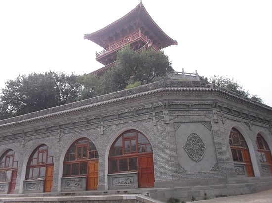 Yan'an, China: 摘星楼