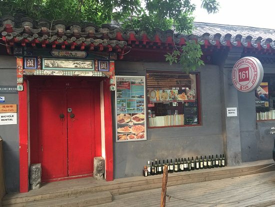 Beijing 161 Lama Temple Courtyard Hotel: Tucked in one of the alleys, it is not easy to find