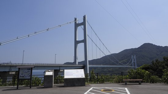 Toyoshima Bridge: 豊島大橋