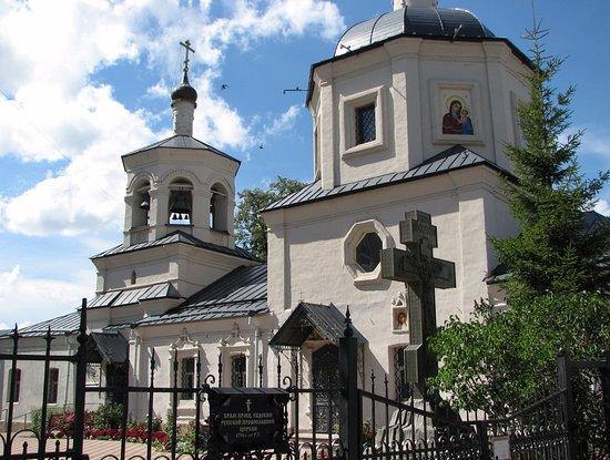 Church of the Holy Martyr Eudocia