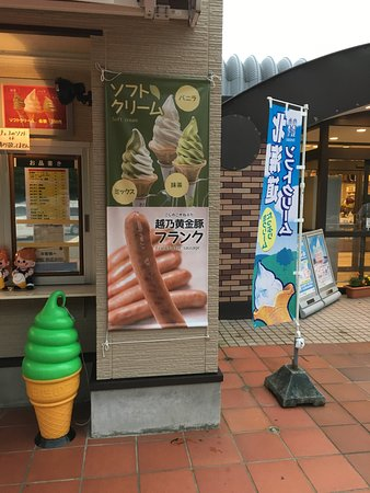 Minamiuonuma, Japon : 越乃黄金豚が名物