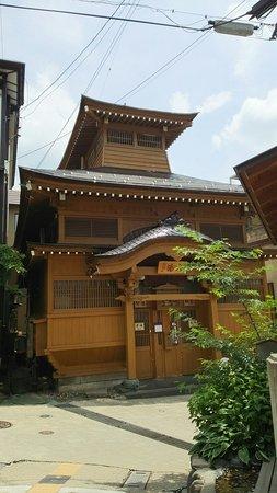 Nozawaonsen-mura, Japón: DSC_0429_large.jpg