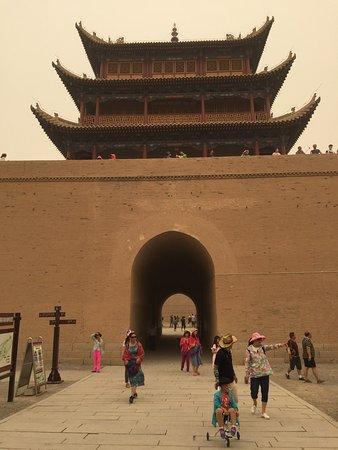 Jiayuguan, Kina: photo0.jpg