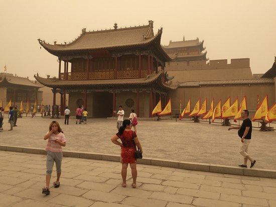 Jiayuguan, Kina: photo2.jpg