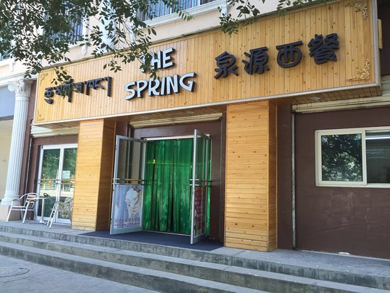 Gonghe County, Chiny: The Spring