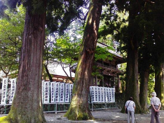 Suhara Shrine