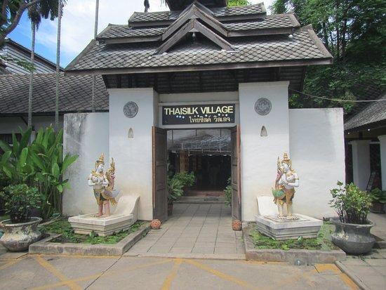 タイ シルク ヴィレッジ