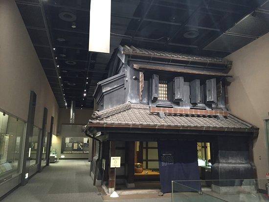Shinjuku Historical Museum