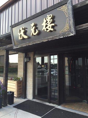 Yu's Mandarin in Westmont, IL