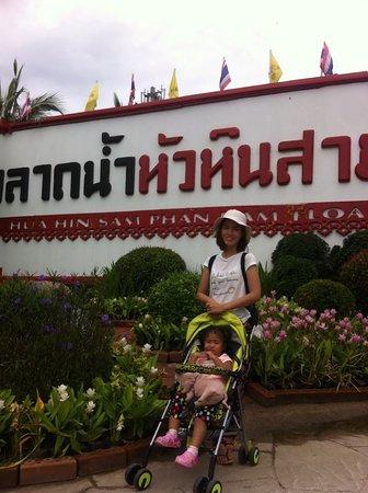 Hua Hin Sam Phan Nam Floating Market: At the main entrance