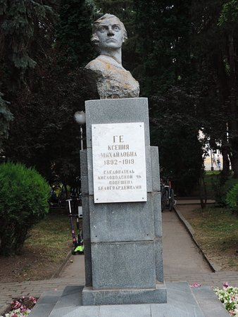 Monument to Kseniya Ge