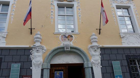 Radovljica, Slovénie : Вход в музей