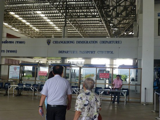 Chiang Khong, Thailand: The Immigration Gate on Thailand side; Get your passport stamped here!
