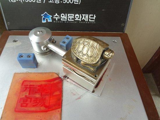 Suwon, Korea Selatan: 亀の玉殷