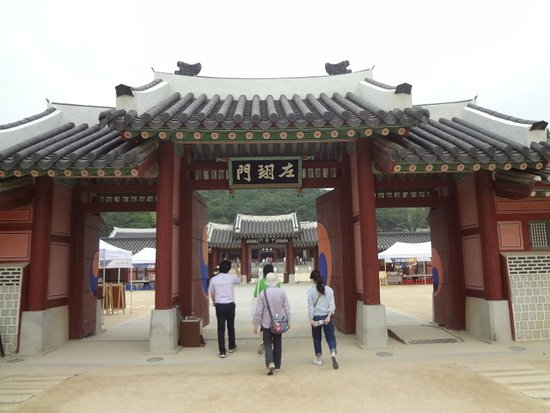 Suwon, Corea del Sur: 入り口