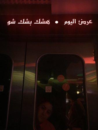 Metro Al Madina: photo0.jpg
