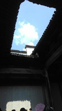 She County, China: IMAG6984_large.jpg