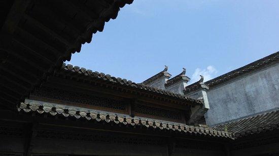 She County, China: IMAG6989_large.jpg
