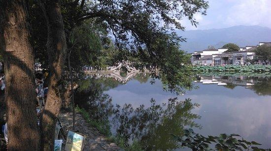 She County, จีน: IMAG6982_large.jpg