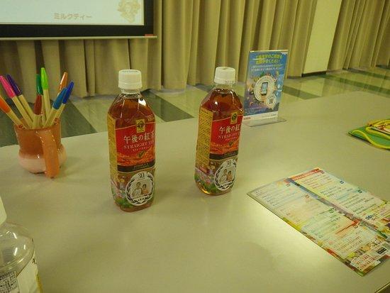 Kirin Beverage Shonan Factory Tour