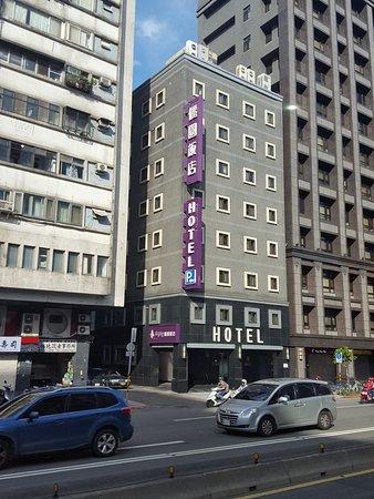 Li Yuan Hotel Photo