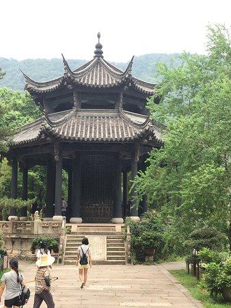 Shaoxing, China: Es un paseo de 2-3 horas. Está bien.