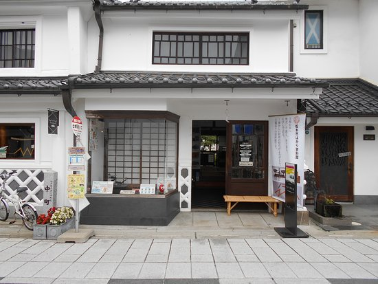 中町通りの蔵に溶け込んでいます - Picture of Matsumoto City Scales Museum, Matsumoto - TripAd...