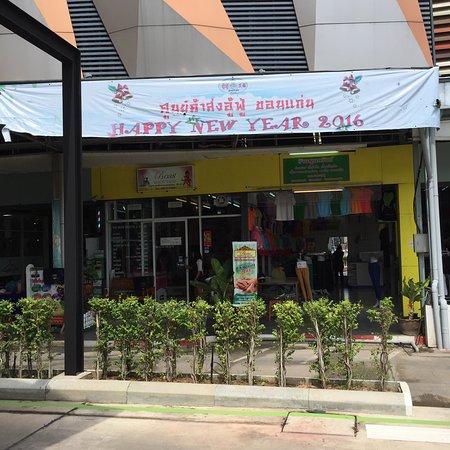 Pratunam Wholesale Market - Khon Kaen