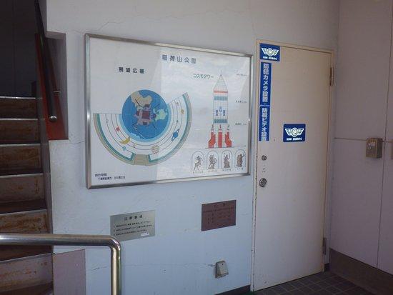 Saku, Japan: 展望台入り口