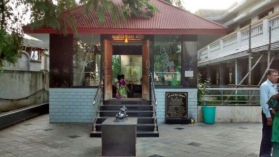 Saibaba Mandir