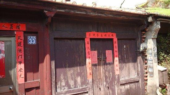 Changhua, Ταϊβάν: 很有特色的老房屋