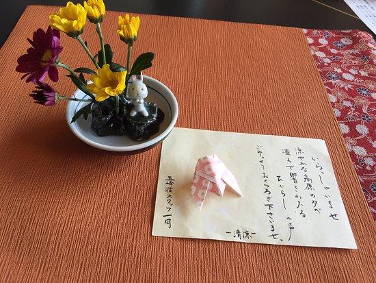 Nishigo-mura, Jepang: photo4.jpg