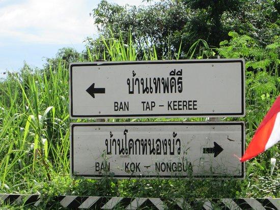 Na Wang, Thailand: Bienvenue a Tepkhiri - Fief de Paris-Isan - Vos Clés d'Or pour l'Isan ! A bientôt?
