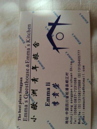 Emma's Kitchen: XiaoOu Zhou Western Restaurant