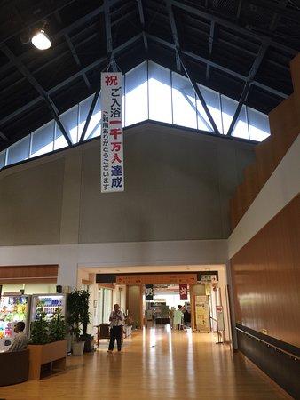 Tendo, Japón: photo1.jpg