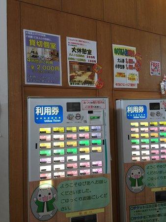 Tendo, Japón: photo3.jpg