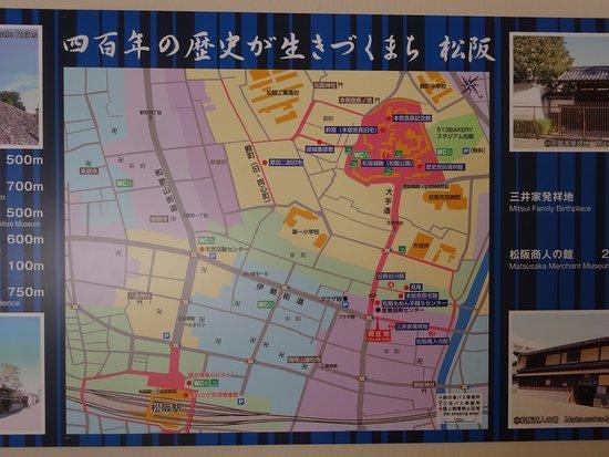Matsusaka, Japón: 休憩所の中の掲示。地図や昔の写真などでした。