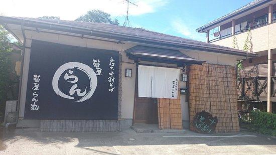 須賀川市, 福島県, DSC_1518_large.jpg
