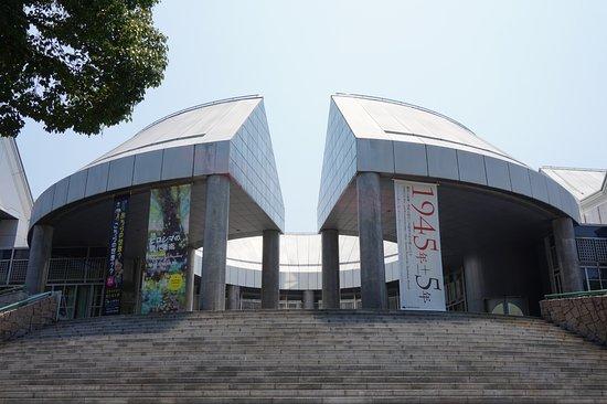 草間彌生 - Picture of Hiroshima City Museum of Contemporary ...