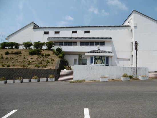 Nagasaki City Sotome Museum of History and Folklore
