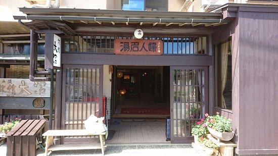 Osaki, ญี่ปุ่น: DSC_0481_large.jpg