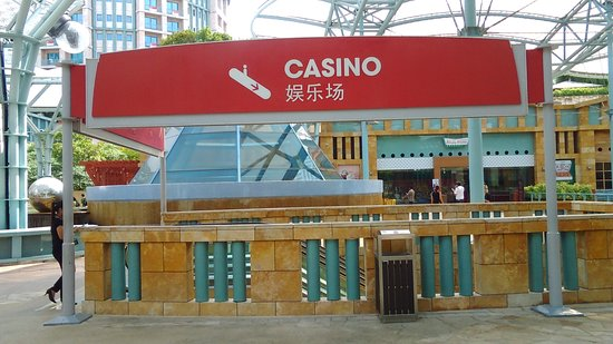 ‪Resort World Sentosa Casino‬