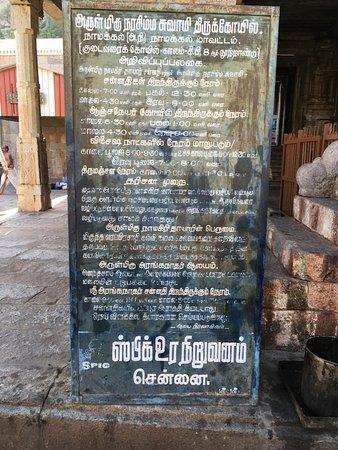 Namakkal: Ξενοδοχεία
