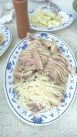 Min Xiong Goose Restaurant